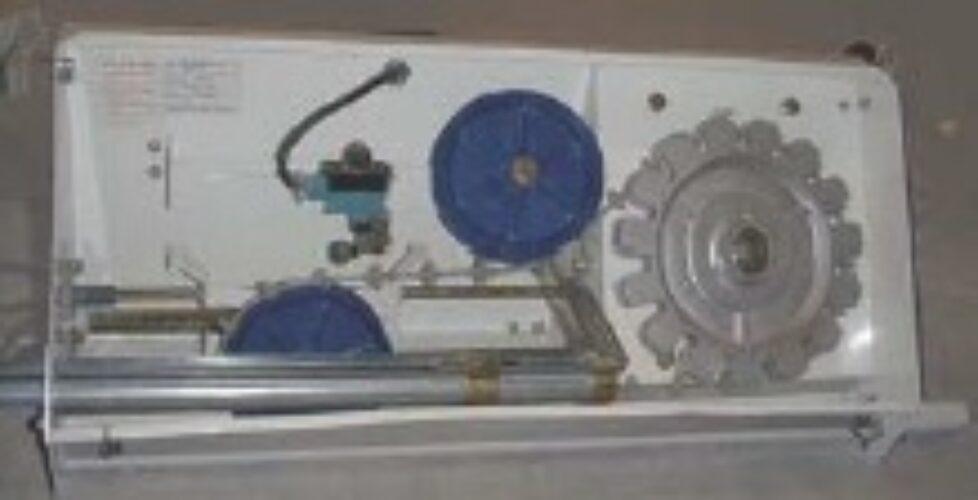 Cablevey Drive Unit
